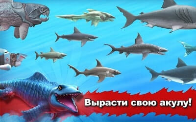 Скачать Hungry Shark Evolution android